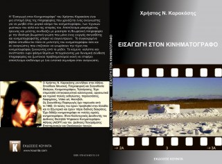cinema-book-web